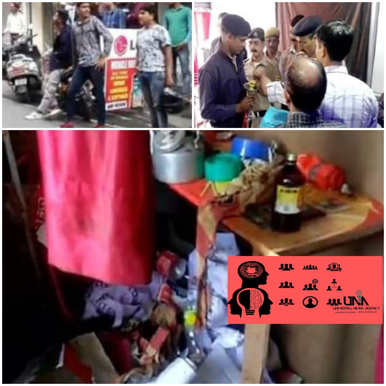 हिमाचल-प्रदेश के हमीरपुर के गाँधी चौक पर नबालिको में बढ़ते नशा को देखकर पुलिस ने अपना शिकंजा कसा