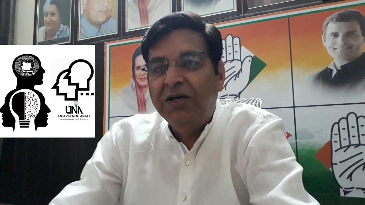 उत्तराखंड में कांग्रेस पार्टी के अध्यक्ष श्री प्रियतम सिंह ने नगर निकाय चुनाव को ध्यान में रखते हुए अन्य स्थानों पर कार्यालयो का उद्दघाटन कर जन सभाओ को संबोधित किया
