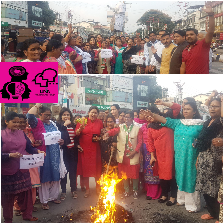 उत्तराखंड की राज्यधानी देहरादून में कांग्रेस कमेटी के महिलाओ ने अनर्गल बयानबाजी के विरोध में भाजपा सरकार का पुतला फूंका