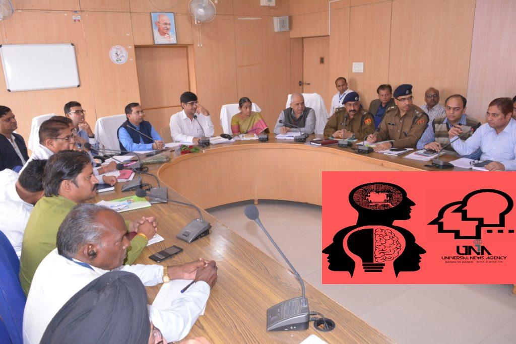 बारां 01 जिला निर्वाचन अधिकारी चुनाव संबंधी व्यवस्थाओं की समीक्षा बैठक लेते हुए।