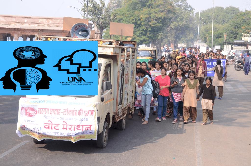 कोटा में दिव्यांगजनों की ट्राईसाईकिल रैली एवं सांस्कृतिक कार्यक्रम आज