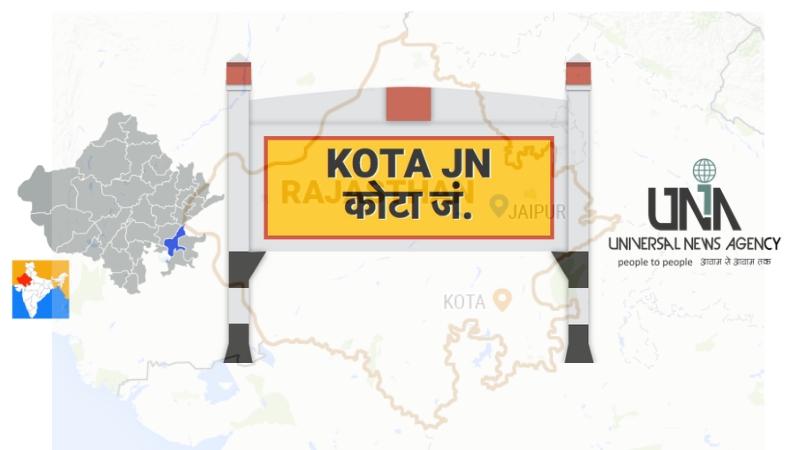 कोटा में जिला निर्वाचन अधिकारी एवं पुलिस अधीक्षक ने किया मतदान केन्द्रों का निरीक्षण