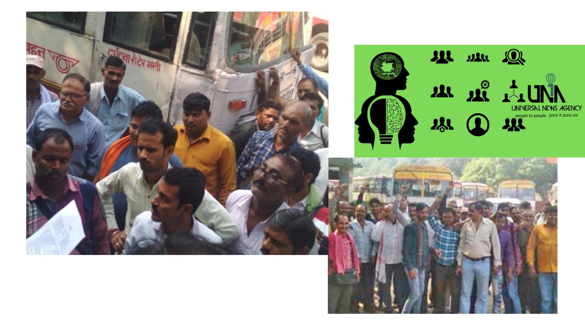 रोडवेज बस चालक की दुर्घटना में मौत से बस चालकों व परिवार जनों का हंगामा
