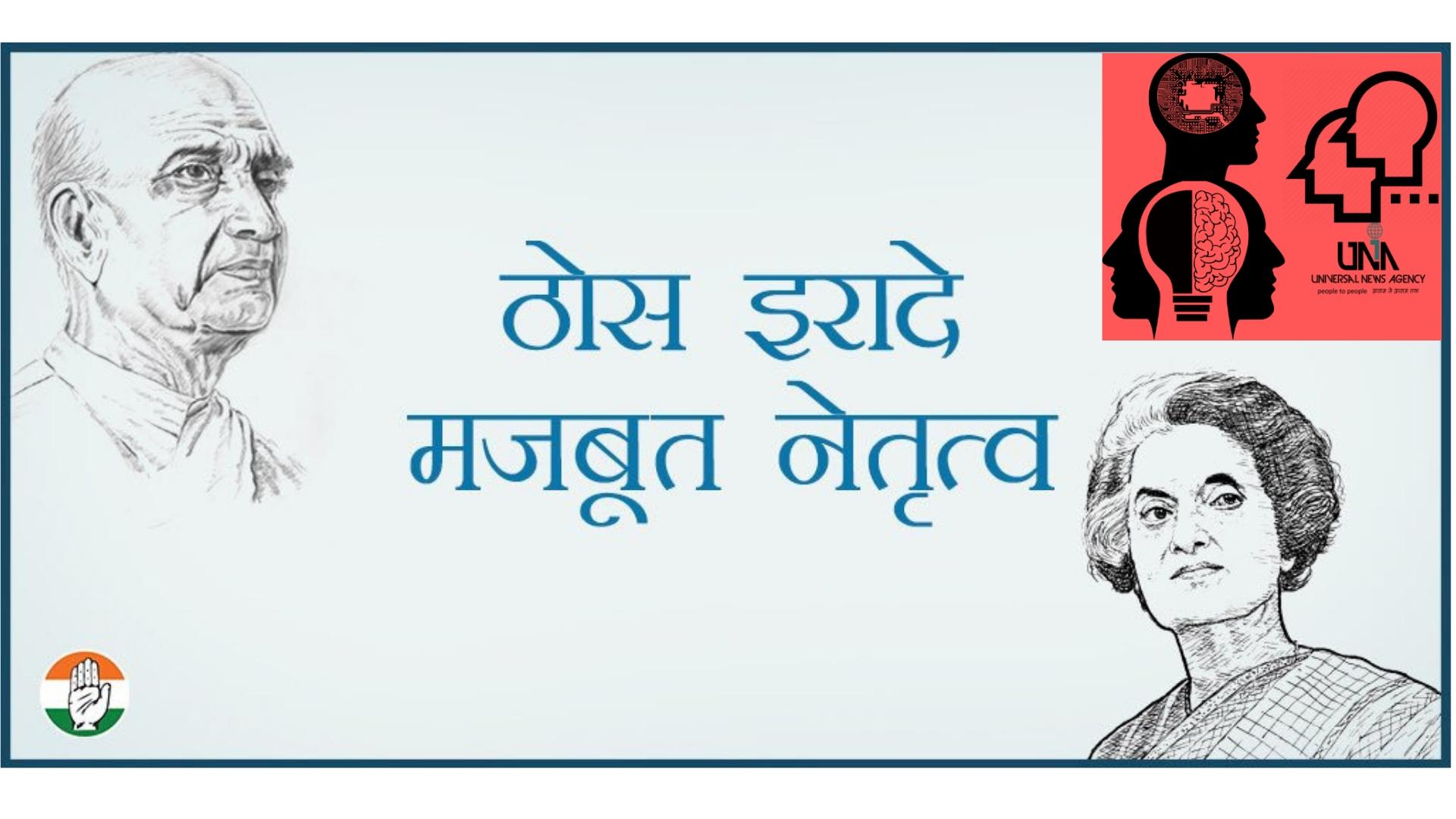 ऊत्तराखण्ड देहरादून में काँग्रेस पार्टी ने भारत रत्न स्व0 श्रीमति इन्दिरा गाँधी एंव भारत रत्न सरदार बल्लभ भाई पटेल के शहादत दिवस को याद कर माल्यार्पण किया