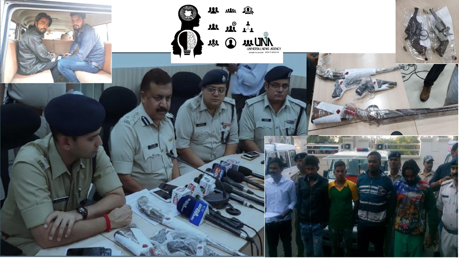 भोपाल पुलिस ने किया अवैध हथियारों का जखीरा बरामद