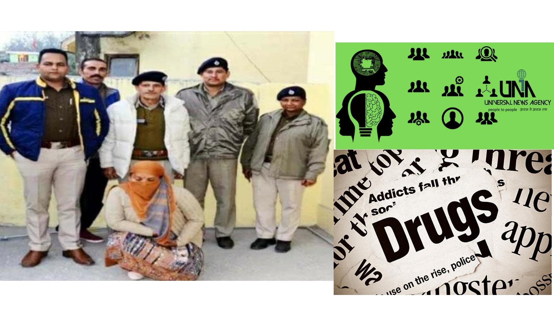 हिमाचल-प्रदेश के जनपद -कुल्लू भन्तर में 715 ग्राम चरस के साथ एक महिला गिरफ्तार