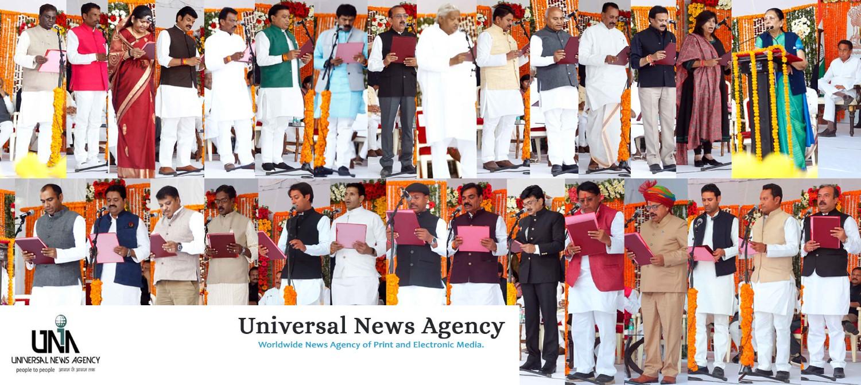 राज्यपाल श्रीमती पटेल ने 28 विधायकों को मंत्री पद की शपथ दिलायी