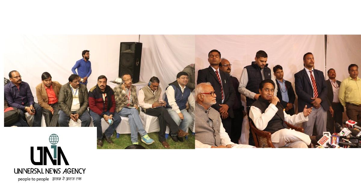 """""""कृषि क्षेञ में क्रांति लाना है"""" मुख्यमंत्री कमलनाथ ने छिंदवाड़ा में कहा"""
