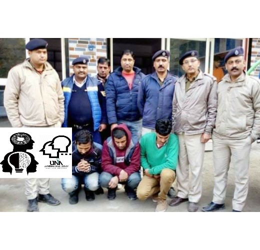 हिमाचल- प्रदेश में नशे के अवैध कारोबार के साथ पुलिस ने लोगो को रंगे हाथ पकड़ लिया