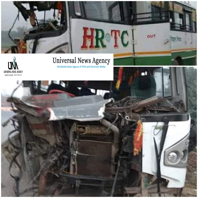 हिमाचल- प्रदेश में घने कुहरे के कारण एक बस हाइवे रोड पर ट्रक में जाकर टकरा गई जिसके कारण बहुत छती हुई है