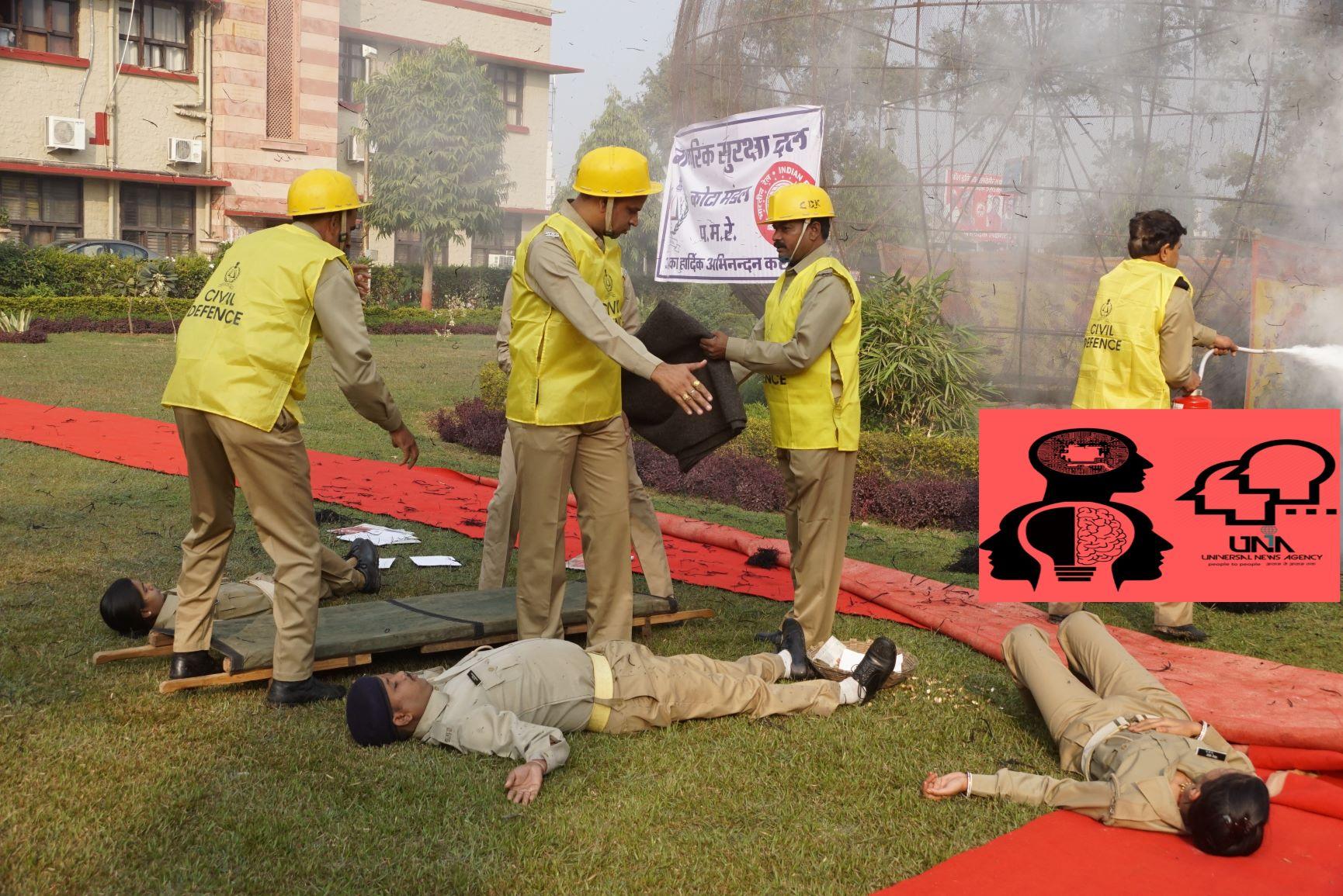 कोटा में नागरिक सुरक्षा दिवस मनाया गया
