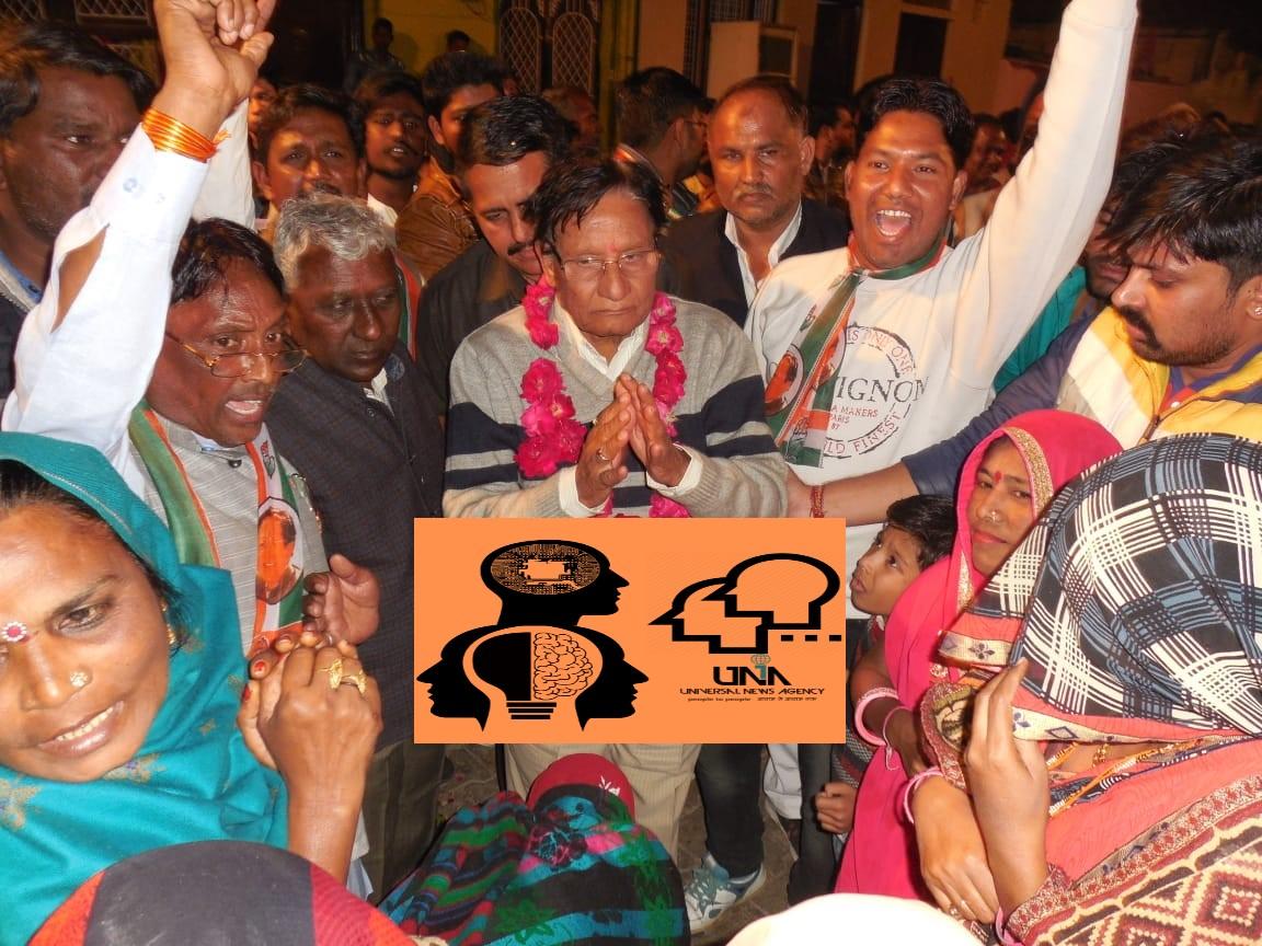 कोटा में कांग्रेस के प्रति आमजन का जग विश्वास, बीजेपी विधानसभा चुनाव में बैकफुट पर