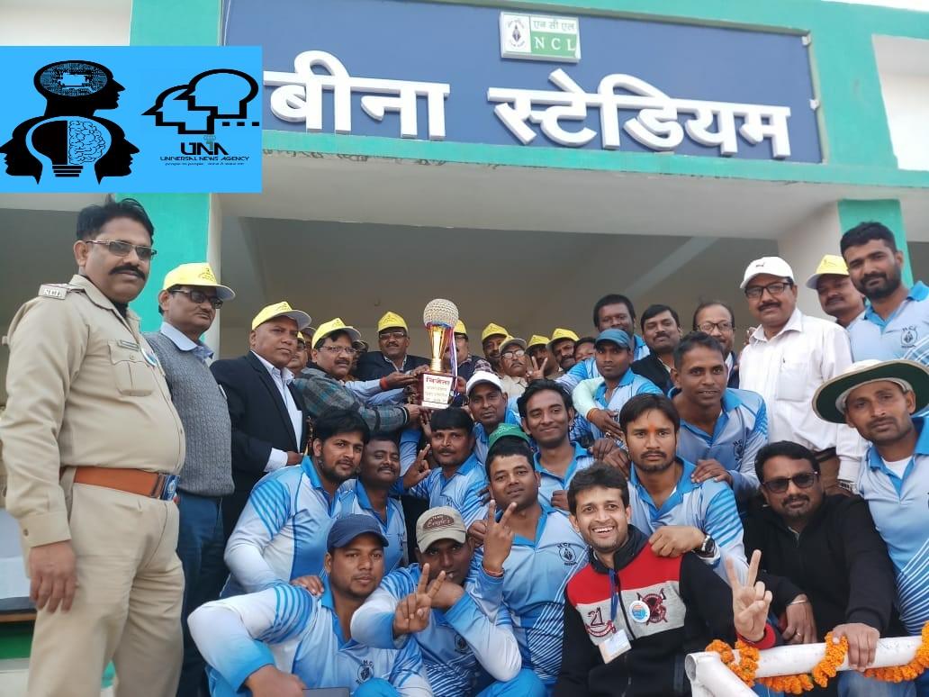 मेजबान बीना बना एनसीएल अंतर क्षेत्रीय क्रिकेट प्रतियोगिता 2018-19 का विजेता