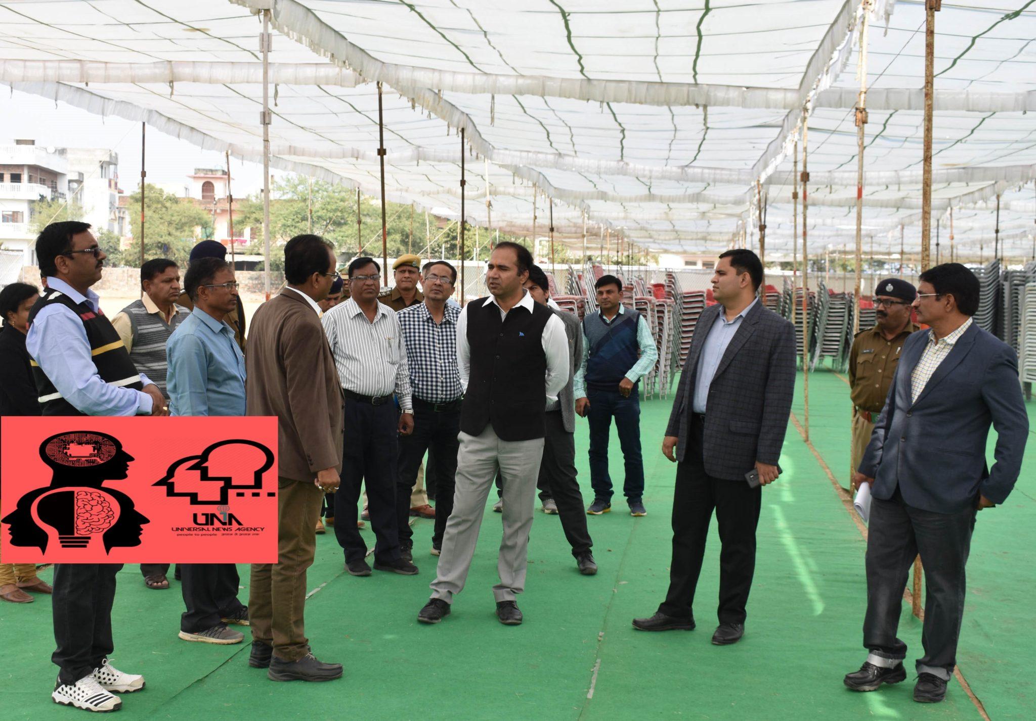झालावाड़ में जिला निर्वाचन अधिकारी एवं पुलिस अधीक्षक ने मतदान केन्द्रों, दल रवानगी स्थल एवं ईवीएम संग्रहण स्थल का किया दौरा