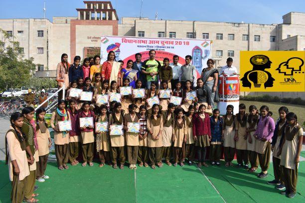 झालावाड़ में सम्पूर्ण जिले में पूर्ण उत्साह एवं उल्लास के साथ मनाया गया सरगम सप्ताह