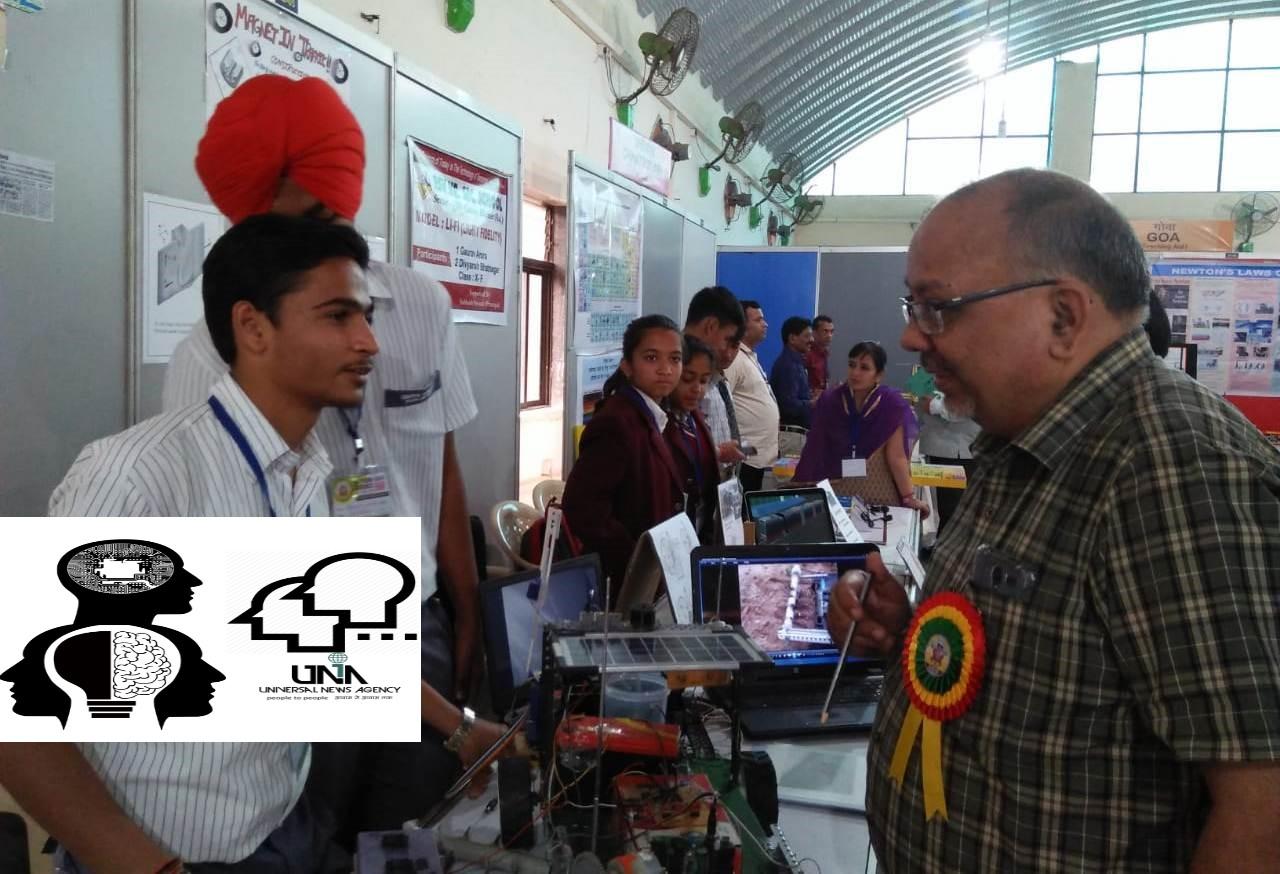 पष्चिम भारत विज्ञान मेला-2018