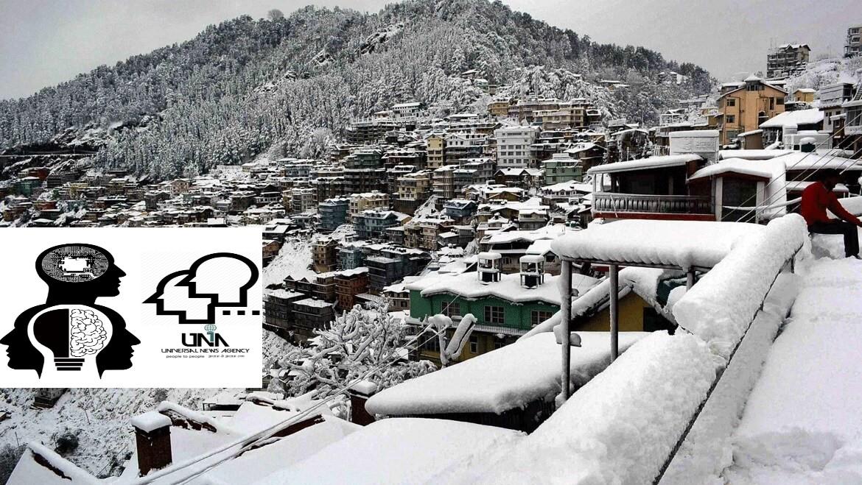 हिमाचल -प्रदेश के कई जगहों पर तेज बारिश और हिमपात से क्षेत्र ढका