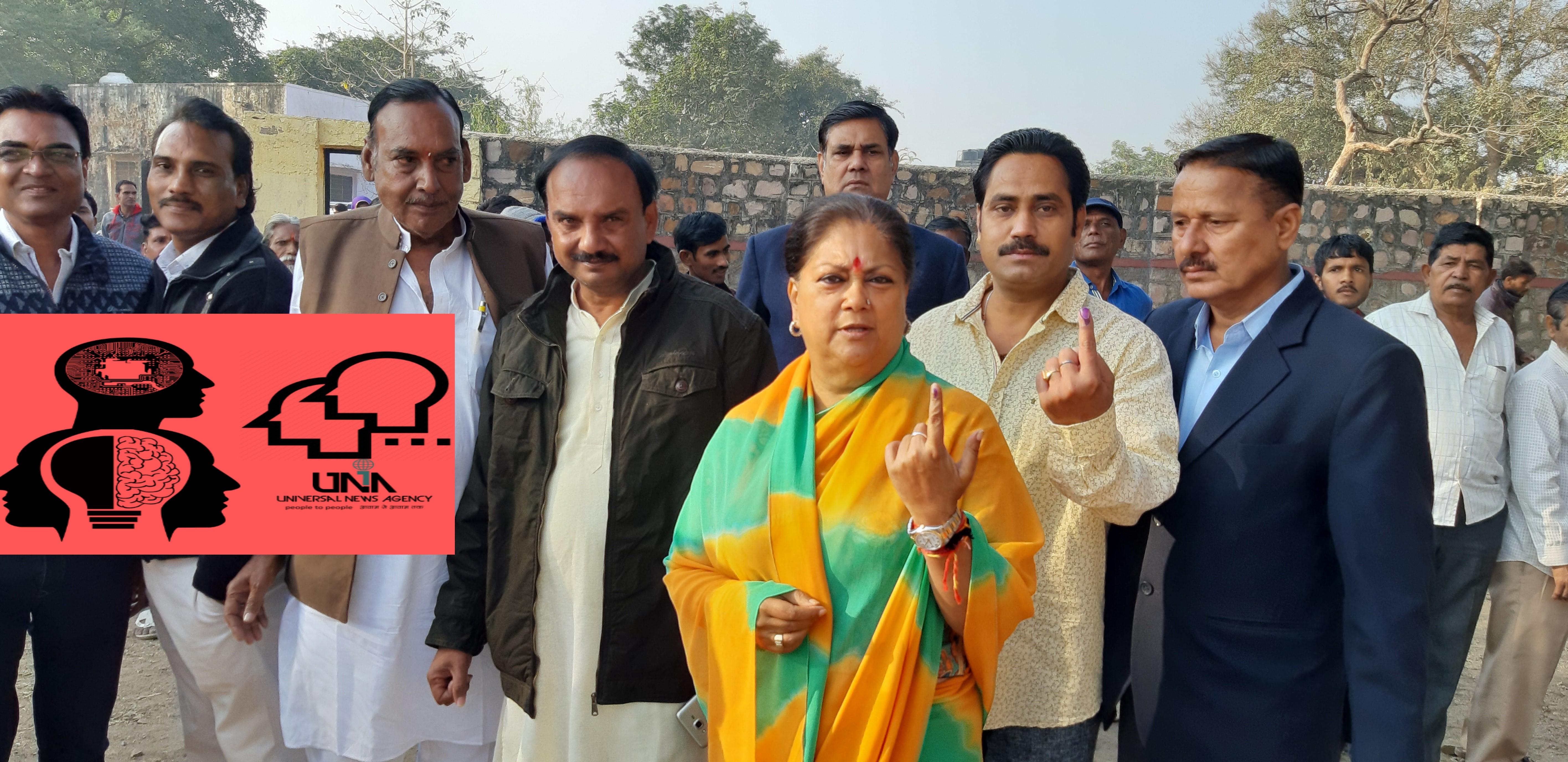 झालावाड़ में आज मतदान का दिन