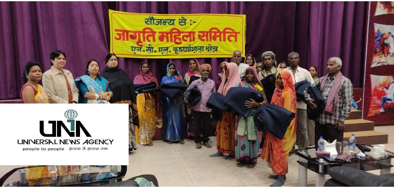 जागृति महिला समिति ने किया 30 स्थानीय जरूरतमंदों में कंबल वितरण
