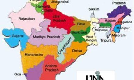 नालंदा में मतदान का बहिष्कार, बीडीओ को बनाया बंधक