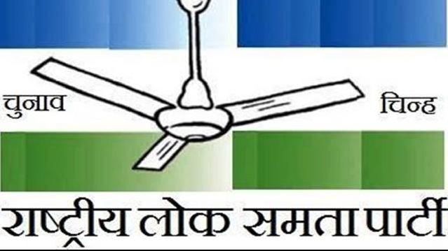 पटना-उपेंद्र कुशवाहा को बड़ा झटका, RLSP विधायकों का जदयू में विलय