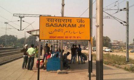 सासाराम संवाददाता-जिले के सभी बीसीएम का तीन दिनों का वेतन कटा