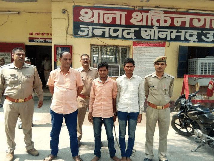 कोयला चोरी मामले में अंतत कोल माफिया आरोपी डी के झा को को शक्तिनगर एसएचओ आशीष सिंह ने गिरफ्तार कर भेजा जेल