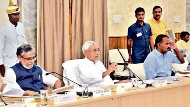 पटना-उद्योग लगाने वालों को हर संभव मदद : CM नीतीश