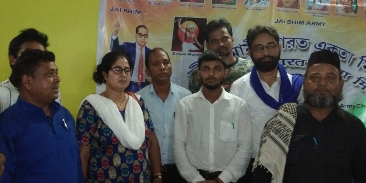 Bhim Army West Bengal State Committee launched in Kolkata