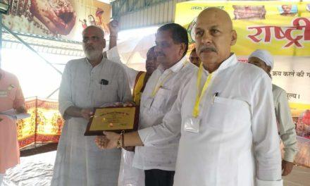 """उमेश तिवारी को """"राष्ट्रीय किसान रत्न"""" सम्मान प्रदान किया गया।"""