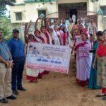 राष्ट्रीय पोषण दिवस पर अधौरा में जागरूकता रैली
