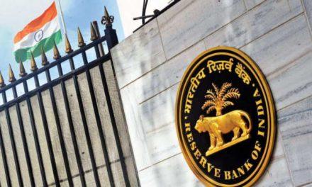 प्रतिबंधित गैर-बैंकिंग संस्थाओं में धन जमा न करें
